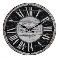 Часы темно-синие в стиле прованс